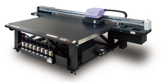 LED-UV硬化インクジェットプリンターの写真