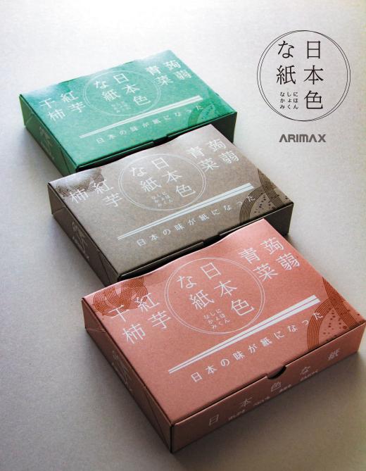 和の食材がイメージの紙でできた箱の写真