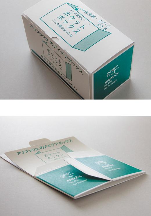 食品と保冷ボックスがくっつかない「ポケットボックス」の写真